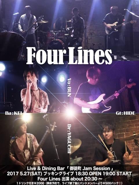 Four liens