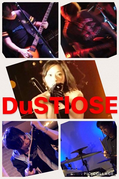 DuSTIOSE